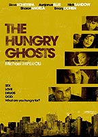 Aunjanue Ellis as Nadia in The Hungry Ghosts