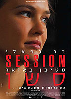 Session boxcover