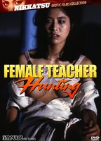 Female Teacher: Hunting boxcover