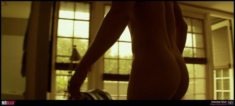 Channing Tatum Butt