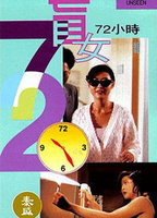 80499 boxcover