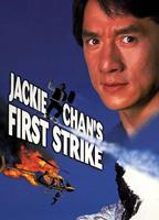 Jackie Chan's First Strike