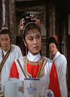 Hsiu chun lin 1656af41 biopic